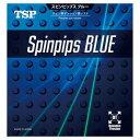 卓球 ラバー 初心者 中級者 上級者 卓球ラバー TSP ティーエスピー スピンピップス ブルー aba0120 ネコ...