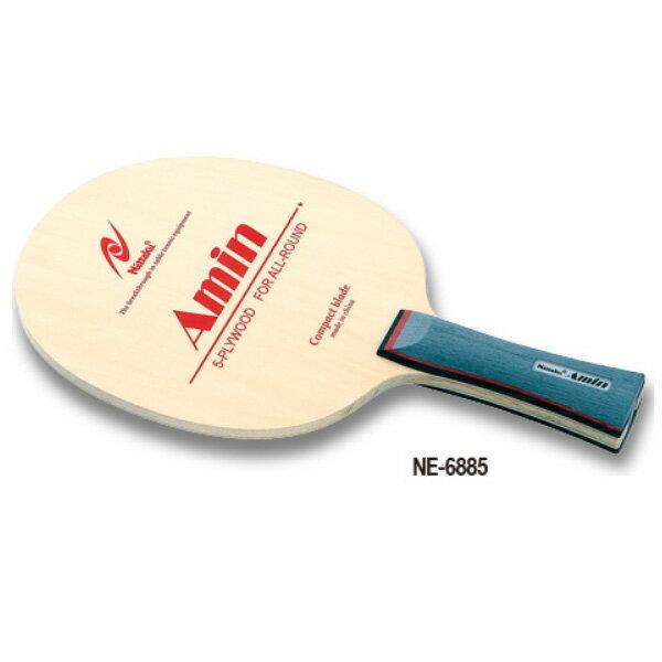 卓球, 卓球用ラバー Nittaku adb0239fl FL