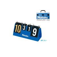 Nittakuニッタクads0019ブルーカウンター11BLUECOUNTER11