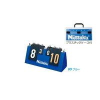 Nittakuニッタクads0020ミニカラーカウンター11MINICOLORCOUNTER11