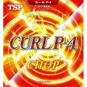 卓球 ラバー 初心者 中級者 上級者 卓球ラバー TSP ティーエスピー カールP-4 ソフト aba0098 ネコポス...