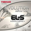 卓球 ラバー 初心者 中級者 上級者 卓球ラバー TIBHAR ティバー Evolution EL-S エボリューション EL-S ...