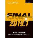 卓球王国 asv0066 ザ ファイナル 2019.1 DVD 水谷隼、男子シングルスで10回優勝。伊藤美誠、2年連続三冠達成。