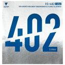 卓球 ラバー 初心者 中級者 上級者 卓球ラバー VICTAS ヴィクタス VS>402 Limber aoa0027 ネコポス便送...