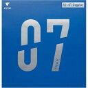 卓球 ラバー 初心者 中級者 上級者 卓球ラバー VICTAS ヴィクタス VJ>07 Regular aoa0038 ネコポス便送...