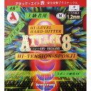 卓球 ラバー 初心者 中級者 上級者 卓球ラバー Armstrong アームストロング アタック8 48°タイプ M粒 ae...