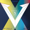卓球 ラバー 初心者 中級者 上級者 卓球ラバー XIOM ヴェガX ama0053 ネコポス便送料無料