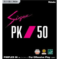 卓球ラバー初心者中級者上級者卓球ラバーNittakuニッタクada0191ズィーガーPK50
