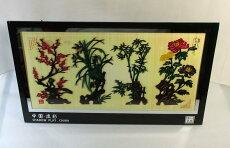 影絵置物/額、スタンド付・中国非物質文化遺産/西安民俗工芸品