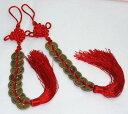 中華風結び飾り 中国雑貨 つるし飾り 装飾品 西安民俗工芸品 古銭風水飾り