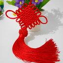 中国結びつるし飾り 中国民俗飾り 幸せを呼ぶ 部屋装飾品・カ...