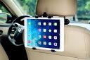 ヘッドレストに取付タイプの車載用iPad タブレットホルダー...