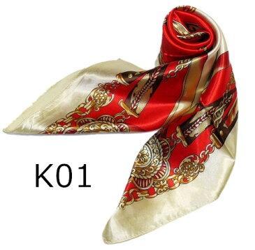 【全色60種】 華麗な上品シルク調スカーフ 90角正方形大判レディース スカーフ 贈り物 ギフト人気な花柄 春夏秋冬、年中に使える スカーフとっても上品で首に巻いても、カバンに付けてもワンランク上コーデに。(kl1〜10)