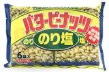 バターピーナッツ のり塩6パック
