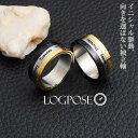 ごつい 指輪 タングステン リング レッド ウッド メンズ ごつめ 指輪 ブランド シンプル