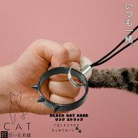 スマホリング防犯黒ブラック頑丈猫爪指輪ステンレスフリーサイズ大きい薄いオリジナルシンプル落下防止タブレットスマートフォンリングホルダーおしゃれ日本製人気ブランドストラップリング携帯メンズレディース大人おすすめ