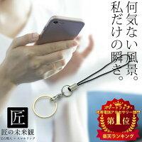 匠極薄金環スマホリングブティック金ゴールドヨーロッパ指輪ゴールド合金フリーサイズ薄いオリジナルシンプル落下防止タブレットスマートフォンリングホルダーおしゃれ日本製人気ブランドストラップリング携帯メンズレディース大人おすすめ