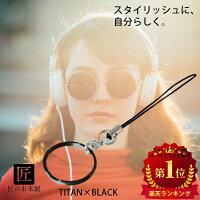 スマホリング指輪ブラック黒チタンフリーサイズ大きい薄いオリジナルシンプルスマホリング落下防止タブレットスマートフォンリングホルダーおしゃれ日本製人気ブランドストラップリング携帯メンズレディース大人おすすめ