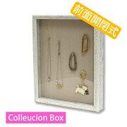 Collection ウェルカムボード サイズコレクションボックス ディスプレイ