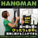 Hangman01ap