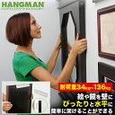 [メール便・代引き不可]ハングマン・ヘビーデューティー152mm【07401】化粧ボード コンクリート 中空壁用 金具