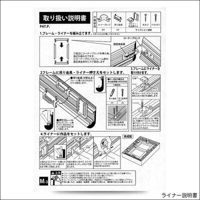仮縁出展用額縁【CD-56RDタイプ(ライナー付き)0号】キャンバス用仮縁油縁