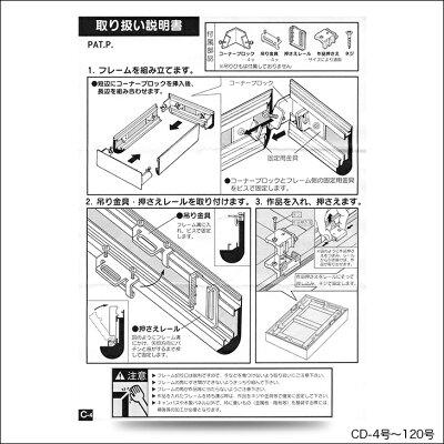 仮縁出展用額縁【CD-56Dタイプ(面金付き)0号】キャンバス用仮縁油縁