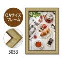 ポスターフレーム OAサイズ 額縁【C-3053】A3・OAサイズ デ...