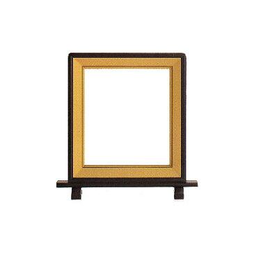 【送料無料】硯屏(色紙立て)【2073】黒塗りの重みと華やかさを併せ持ったマット付 【smtb-k】【ky】 10P01Oct16