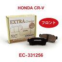 ブレーキパット CR-V HONDA DIXCEL ディクセル フロント左右...