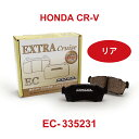 ブレーキパット CR-V HONDA DIXCEL ディクセル リア左右セッ...