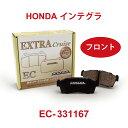 ブレーキパット インテグラ HONDA DIXCEL ディクセル フロン...