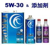 エンジンオイル 5L 5W-30 化学合成油HIVI&添加剤セット TAKUMIモーターオイル 送料無料 HIGH QUALITY