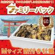 【送料無料】ファミリーパック一粒殻付き牡蠣(M)70個+5個(加熱用)【RCP】02P01Mar15