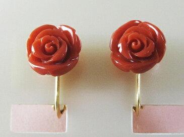 桃珊瑚 バラ イヤリング (のし等ギフト対応無料) 11mmの桃色珊瑚に薔薇の花を立体的に手彫り 金具は18金イエローゴールド ネジバネタイプ 滑り止めにシリコンカバー 無染色さんご 18K