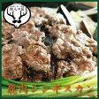 北海道特産 鹿肉ジンギスカン300g 【RCP】【お中元/お歳暮】