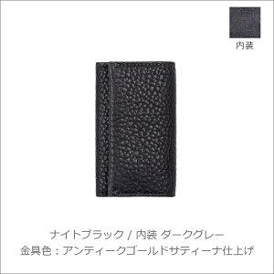 【土屋鞄】トーンオイルヌメソフトカバーキーケースオイルヌメ革本革日本製