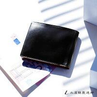 【土屋鞄】 コードバン 二折財布 メンズ 二つ折り財布 財布 コンパクト財布 本革 オールレザー ブランド プレゼント ギフト 誕生日 日本製 新生活 父の日