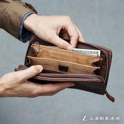 大人の男が選ぶおしゃれなメンズ財布ブランド 土屋鞄製造所 トーンオイルヌメ クッションファスナー長財布