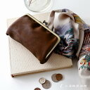 トーンオイルヌメ がま口財布