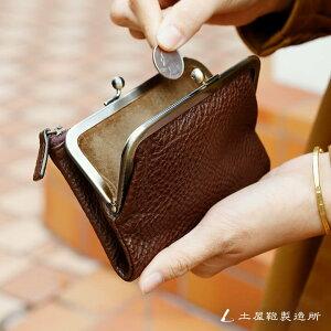 トーンオイルヌメがま口ポケット財布