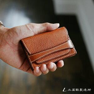 ウルバーノベルトカードケース