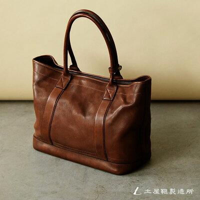 おしゃれな人気ブランドのメンズトートバッグ 土屋鞄製造所 VEHICLE ラージストックトート
