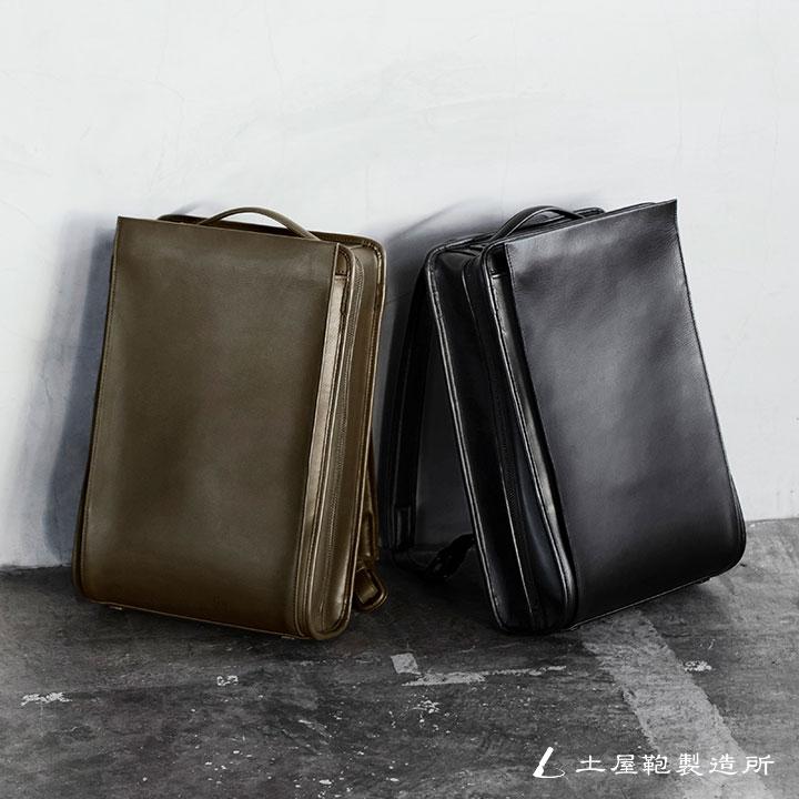 【新発売】ヴァイノスクエアバックパック