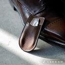 生活日用品 コロンブス チェージングシューホーン 携帯靴べら ゴールド おすすめ 送料無料