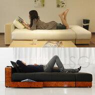 男性でもゆっくり横になれる200cmのソファベッド