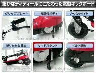 スタイリッシュ電動キックボードキックボード チョッパーブラック1860