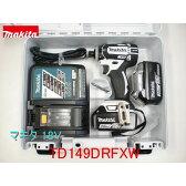 ■マキタ 18V インパクトドライバー TD149DRFXW 白 ★新品