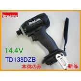 ■マキタ14.4V インパクトドライバー TD138DZB 黒 ★本体のみ