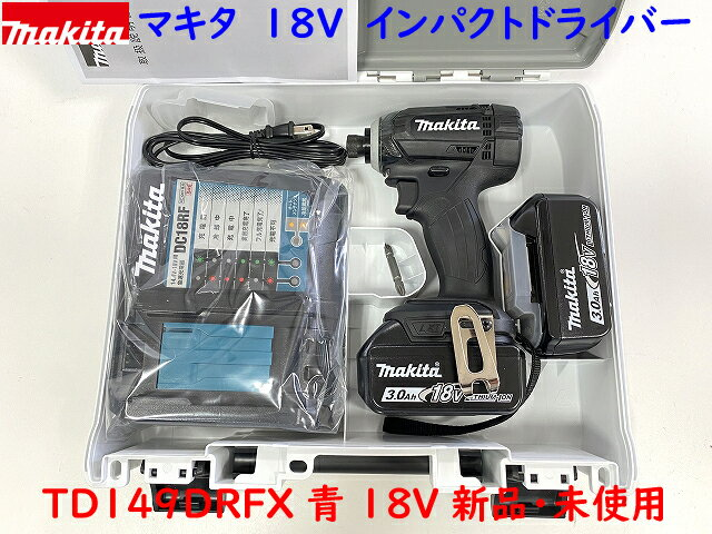 makita■マキタ 18V インパクトドライバー TD149DRFXB 黒 ★新品